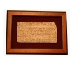 bašćanska ploća u kaertonskoj kutiji/ Baska Table, framed
