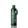 Atena Slavač maslinovo ulje 05l/ 035l/ 02l/ Atena Slavač Olive Oil  05l/ 035l/ 02l