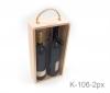 drvena nosiljka za butelje/ Wooden Box With Handle