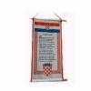 hrvatska himna, PVC tuljac /Croatian anthem, print on the silk