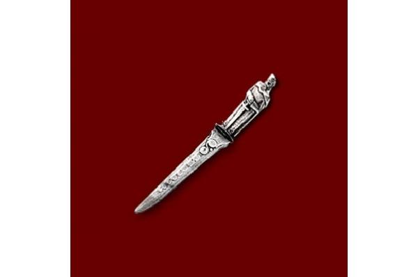 metalni otvarač pisama /Metal letter opener,