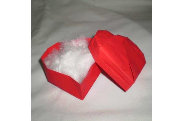 papirna kutija,- srce / Read Paper Box- Heart