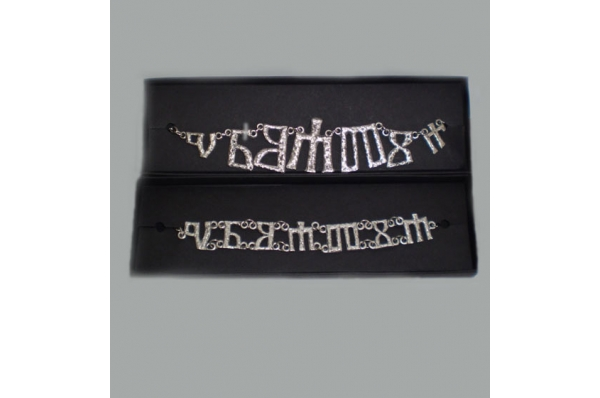 narukvica, ogrlica s glagoljicom / necklace and bracelet with glagolitic