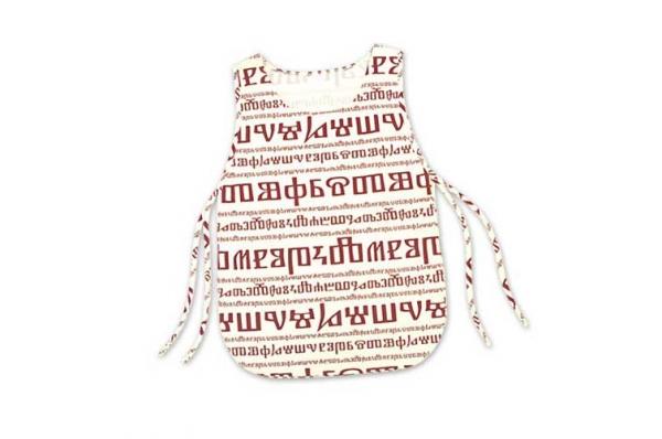 kuhinska pregaća s glagoljicom / Kitchen apron, glagolitic