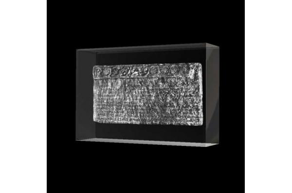 bašćanska ploca, u staklu / Baska Table, 3D animation in glass cube