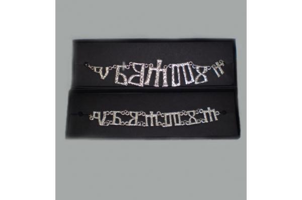 ogrlica i narukvica s glagoljicom
