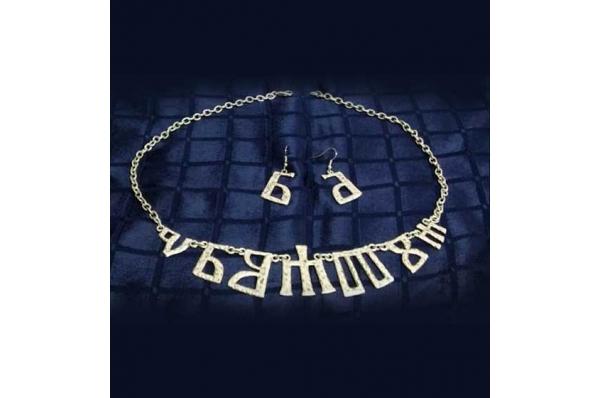 nakit s glagoljicom,ogrlica i rinčice