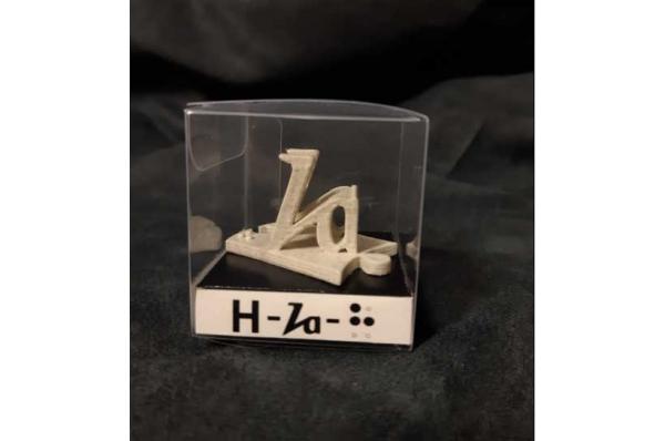 glagoljična puzzla ,slovo H / glagolitic puzzle-the letter H
