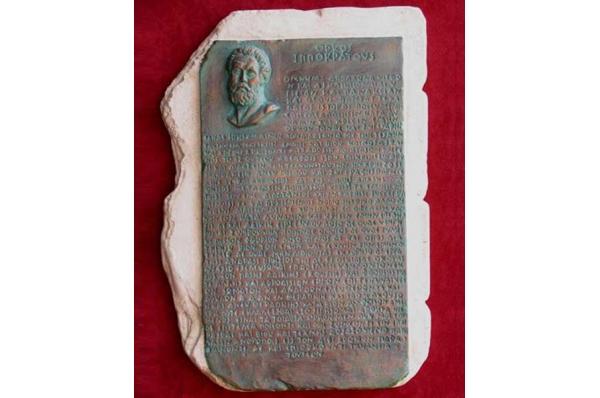 Hipokratova zakletva/The Hippocratic Oath