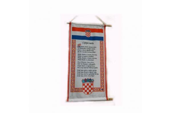 hrvatska himna, na svili /Croatian anthem, print on the silk