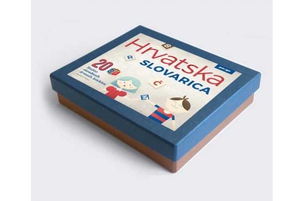 hrvatska slovarica, kutija
