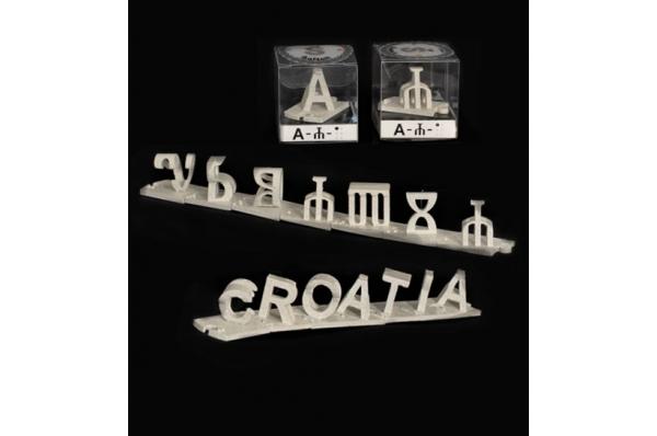 spojene glagoljične puzzle u nizu  /Glagolitic puzzle in a row