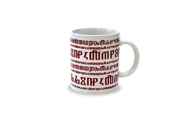 porculanska šalica s glagoljicom /  Porcelain Mug, glagolitic