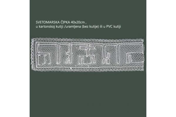 svetomarska čipka, duga/ Svetomarska Lace