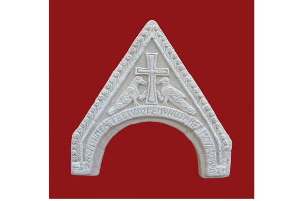 tegurij iz 11 stoljeća/ Tegurimu ,11th century