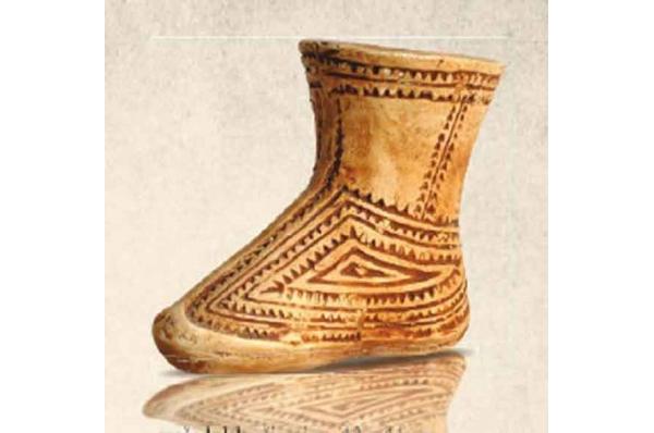 vučedolska čizmica/ Vucedol Boot , raplica